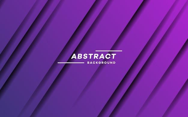 Fond clair violet abstrait moderne avec effet de rayures.