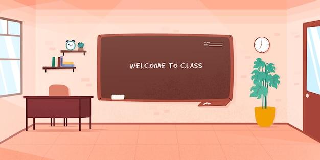 Fond de classe d'école vide pour vidéoconférence