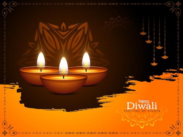 Fond classique du festival happy diwali
