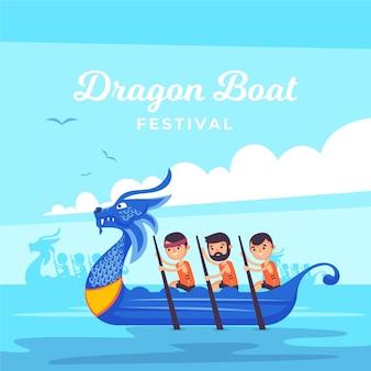 Fond coloré de bateau dragon