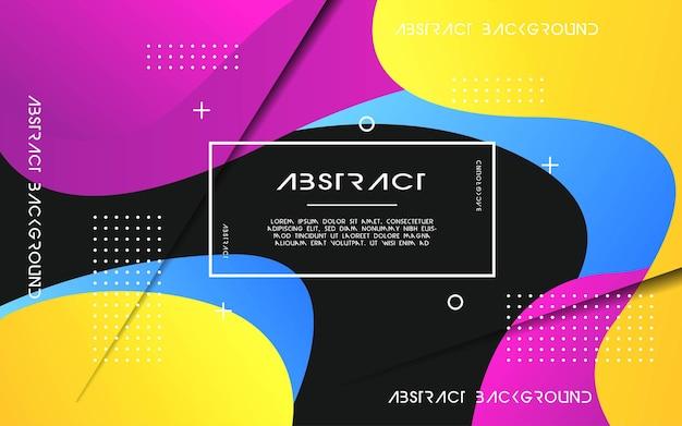 Fond coloré liquide abstrait moderne. la conception d'éléments géométriques texturés dynamiques peut être utilisée sur des affiches, des bannières, des sites web et plus encore.