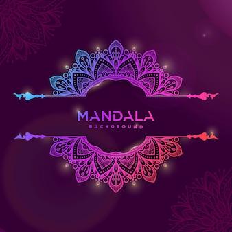 Fond coloré avec mandala