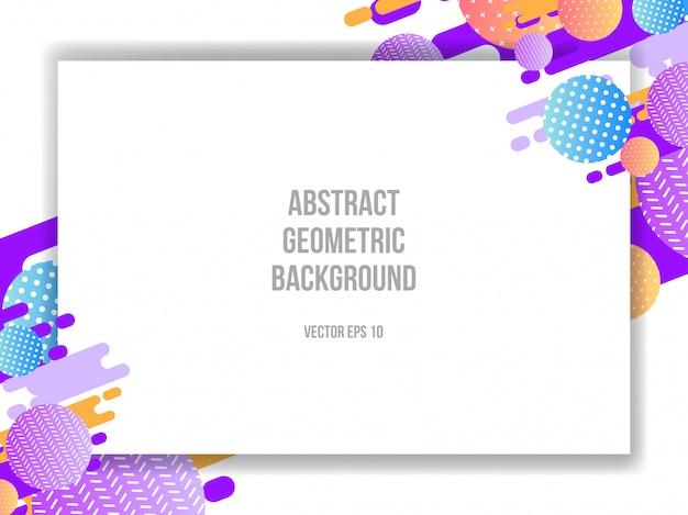 Fond coloré minimaliste moderne avec forme abstraite