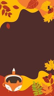Fond coloré vertical avec des couches abstraites papier découpé des vagues feuilles d'automne dessinées à la main
