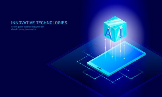 Fond de commerce isométrique d'intelligence artificielle