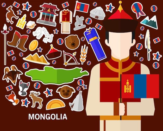 Fond de concept de mongolie. icônes de plats