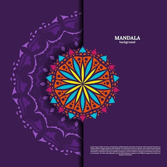 Fond de conception de mandala coloré ornemental de luxe