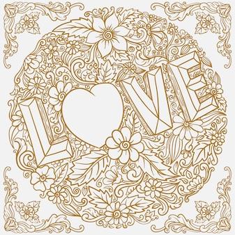 Fond de conception de mandala ornemental, amour, arrière-plan pour la saint-valentin