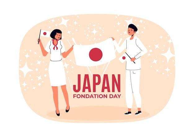 Fond de conception plate du jour de la fondation (japon)