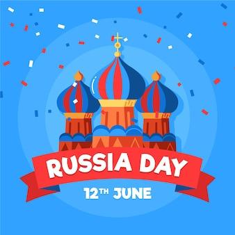 Fond de conception plate jour de la russie