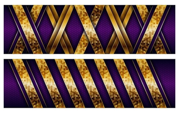 Fond de couches de chevauchement violet moderne de luxe avec combinaison dorée
