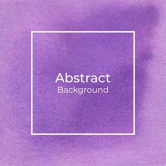 Fond de couleur aquarelle papier violet dessiné à la main