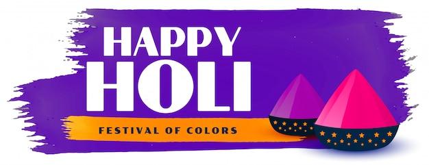 Fond de couleurs pour le festival de holi heureux