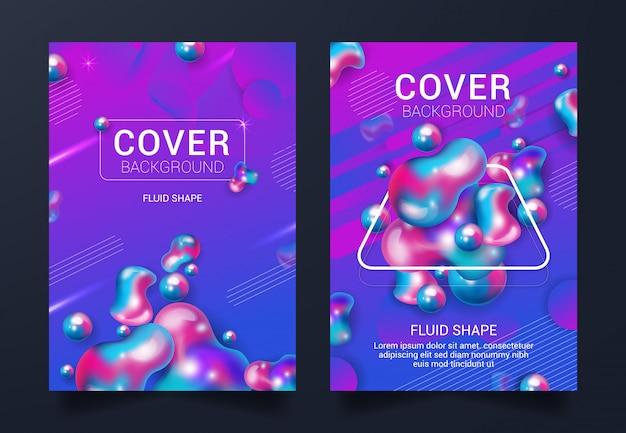 Fond de couverture brillant forme fluide 3d