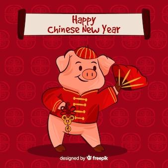 Fond de création du nouvel an chinois