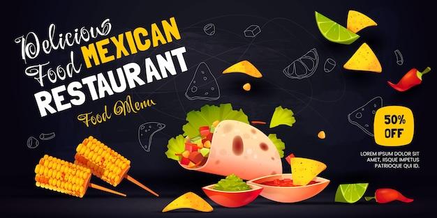 Fond de cuisine mexicaine de dessin animé