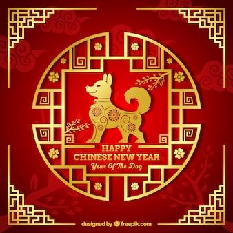 Fond de nouvel an chinois rouge et or