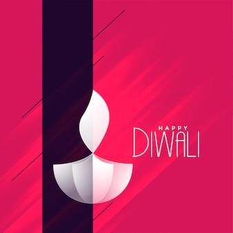 Fond de voeux élégant diwali diya créatif
