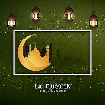 Fond décoratif abstrait festival eid mubarak