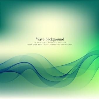 Fond décoratif abstrait vague verte élégante