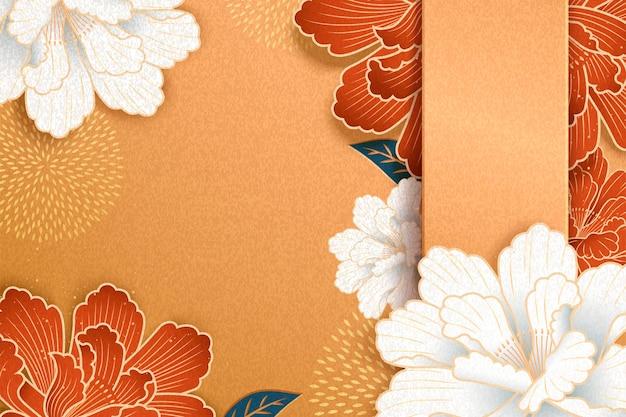 Fond Décoratif De Fleurs De Pivoine D'art De Papier Avec Espace De Copie Vecteur Premium