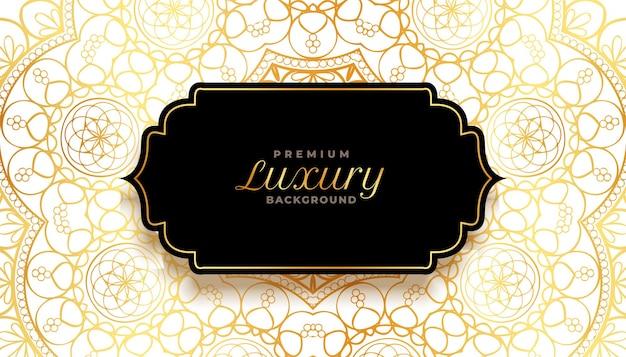 Fond décoratif ornemental de luxe en couleur dorée