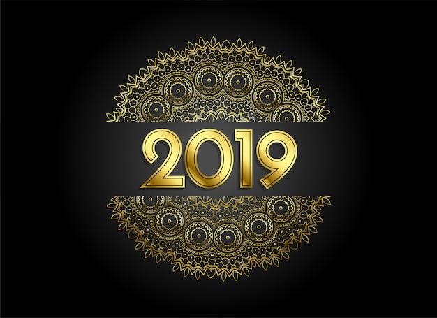 Fond décoratif de style haut de mandala doré 2019