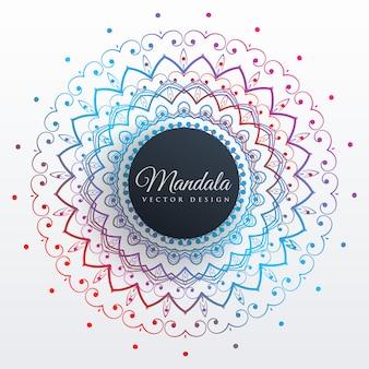 Fond de décoration art coloré mandala