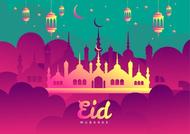 Fond dégradé eid mubarak