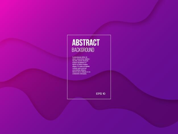 Fond dégradé fluide avec des couleurs violettes et roses. design créatif branché, effet multicouche, illustration vectorielle.