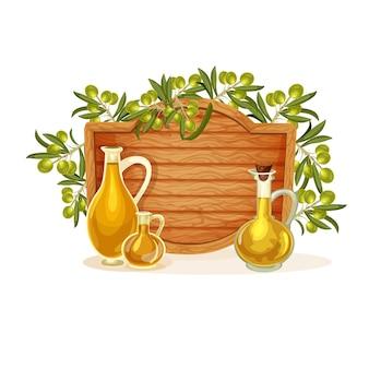 Fond détaillé de la branche d'olivier