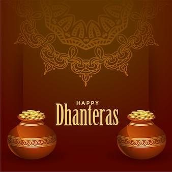 Fond de dhanteras heureux traditionnel avec pot de pièces d'or