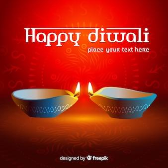 Fond de diwali coloré avec un design réaliste