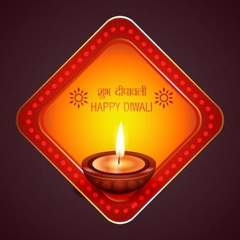Fond de diwali avec diya