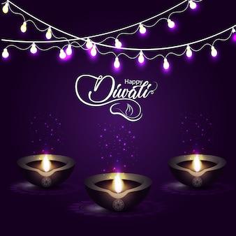 Fond de diwali heureux avec lampe à huile
