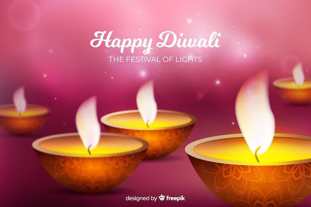 Fond de diwali heureux réaliste
