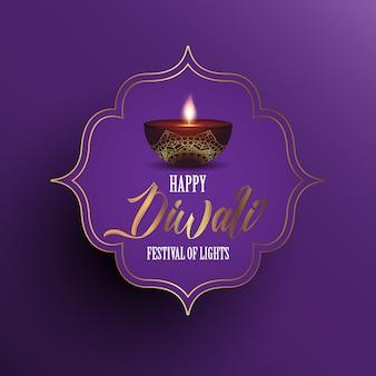Fond de diwali avec lampe à huile décorative