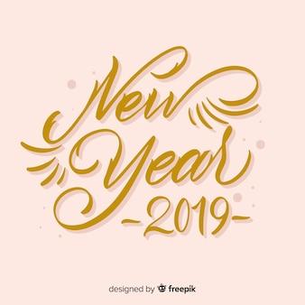 Fond doré calligraphique du nouvel an