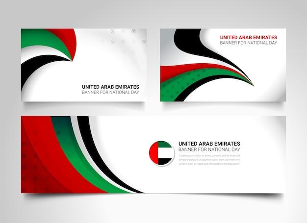 Fond de drapeau des émirats arabes unis