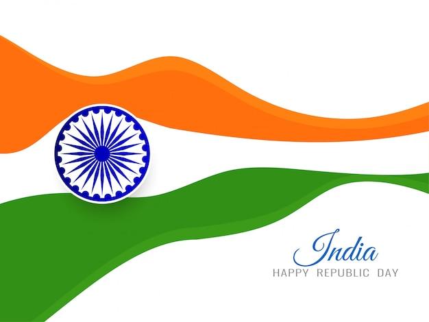 Fond de drapeau indien moderne