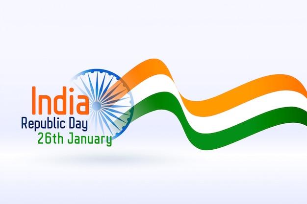 Fond de drapeau ondulé jour de la république indienne