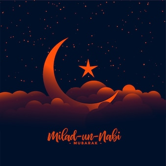 Fond du festival milad-un-nabi mubarak