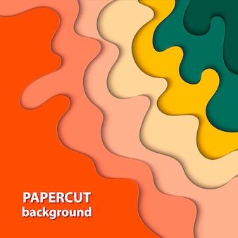 Fond avec du papier jaune, rouge et vert coupé