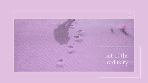 Fond d'écran esthétique de sable minimaliste
