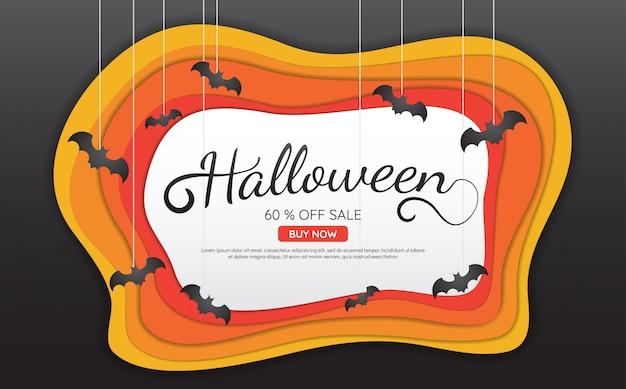 Fond d'écran de fond de halloween pour la bannière, l'affiche, le dépliant