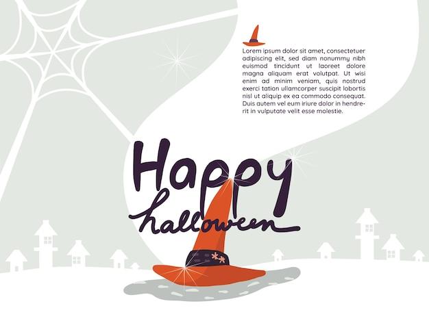 Fond d'écran de «happy halloween» et d'un chapeau de sorcière orange avec une ville blanche et une toile d'araignée
