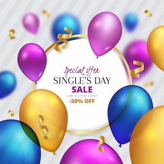Fond d'écran de la journée des célibataires avec des ballons réalistes colorés