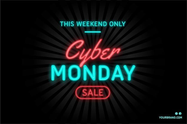 Fond d'écran plat cyber lundi promo