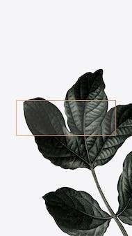 Fond d'écran de téléphone portable à feuilles florales dorées