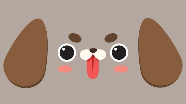 Fond d'écran visage big dog.